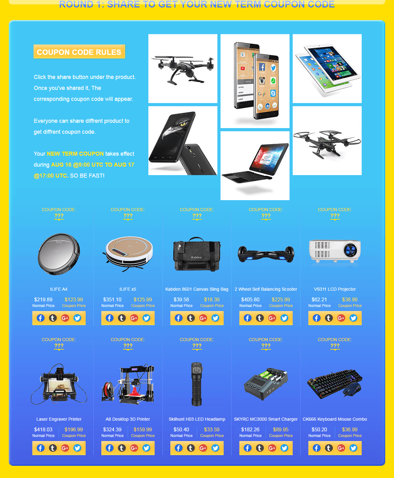 Back to School Gearbest Deals
