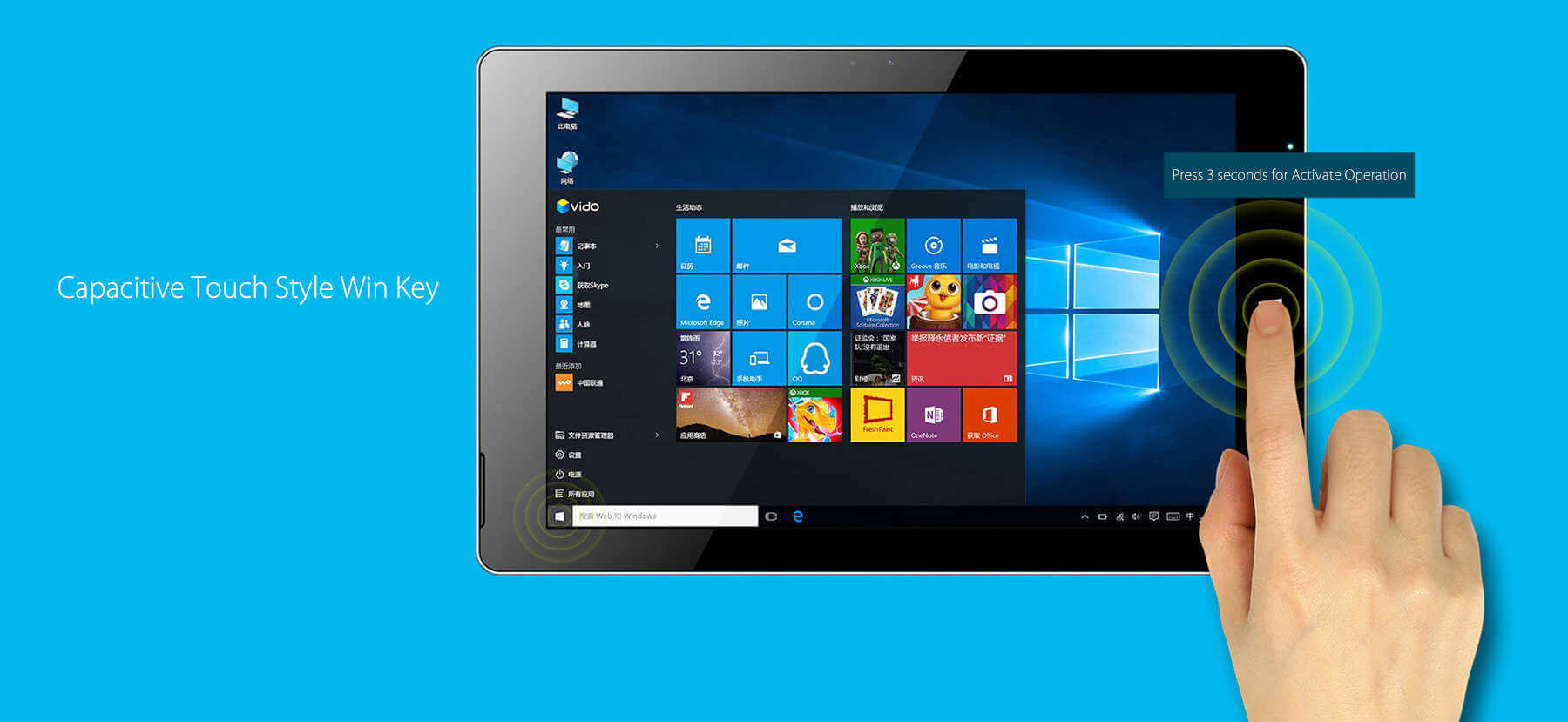 Touch Vido W10 Elite Version