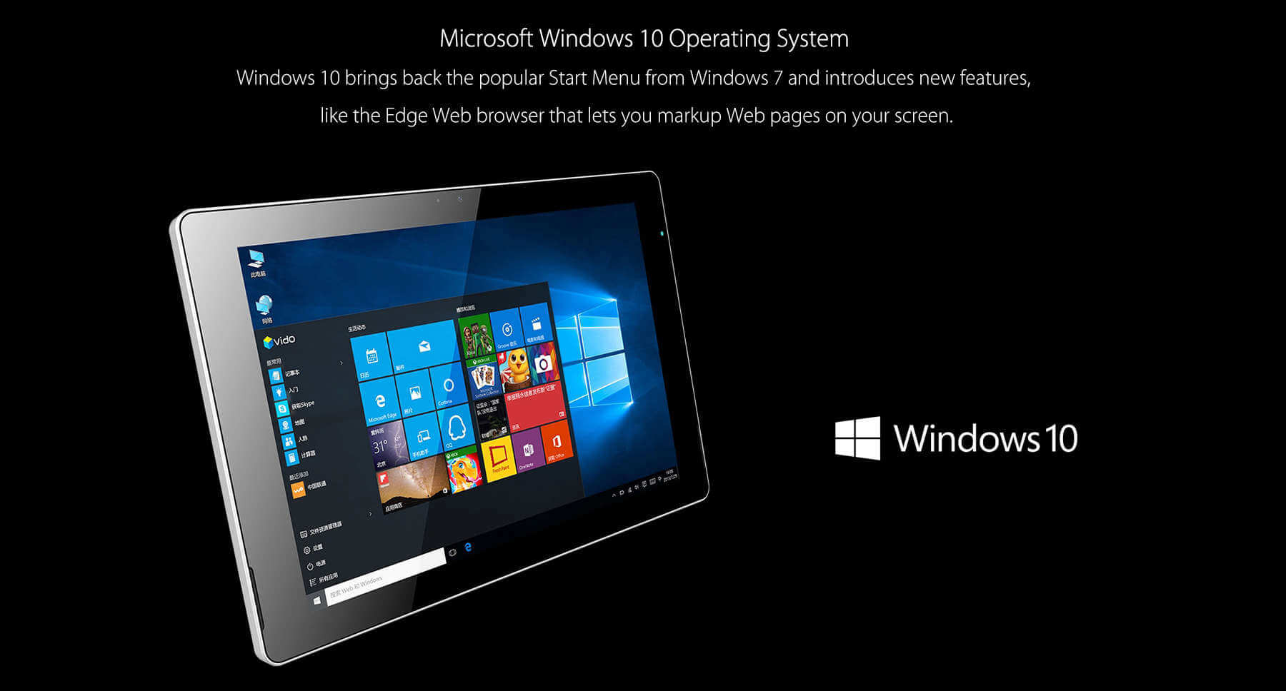 Windows 10 On Vido W10 Elite Version