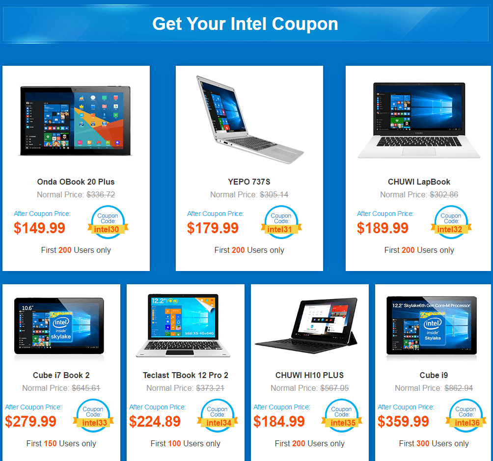 intel-coupons-intel-inside-special-promotion-1