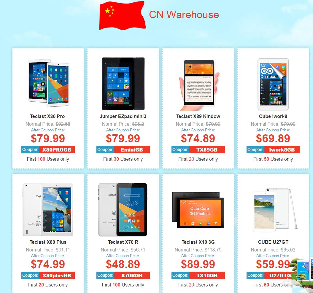 powerhouse-tablet-sale-china-warehouse