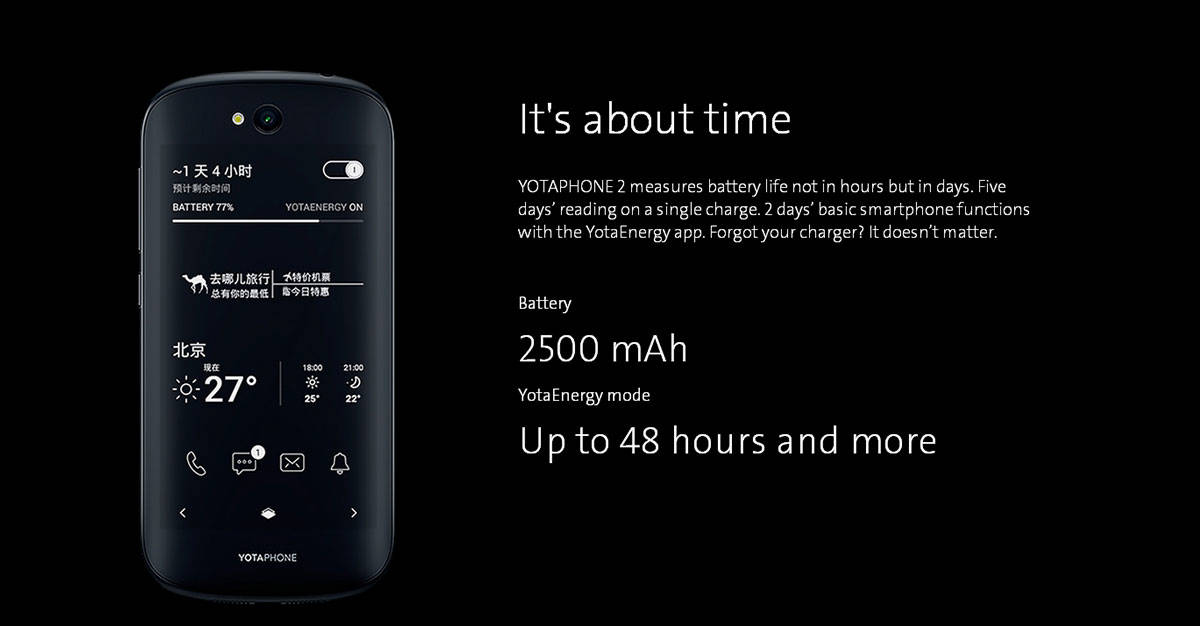 yotaphone-2-battery