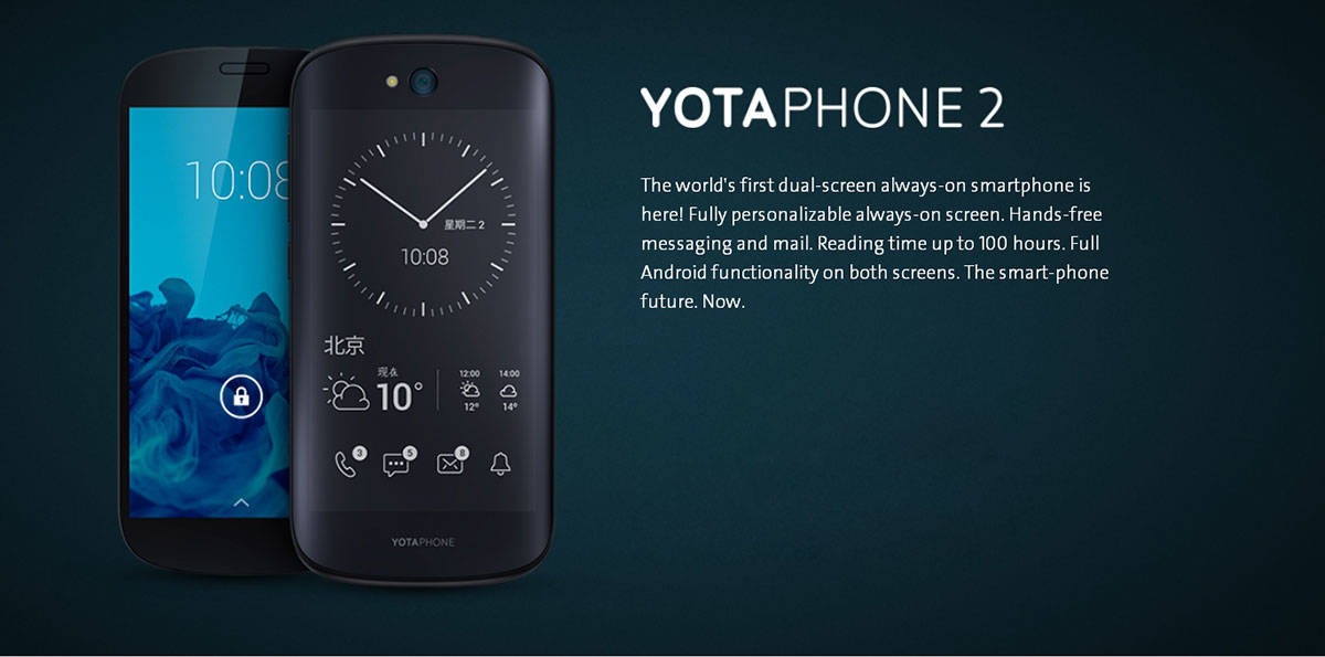 Yotaphone-2-Review