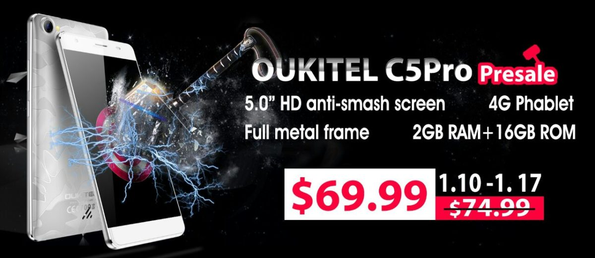 OUKITEL C5 PRO - 2017 Cheapest 4G LTE 2GB RAM Android Phone 2017