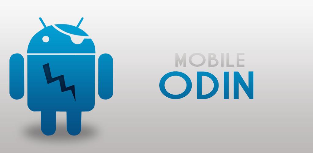 Odin For Windows 7/8/10