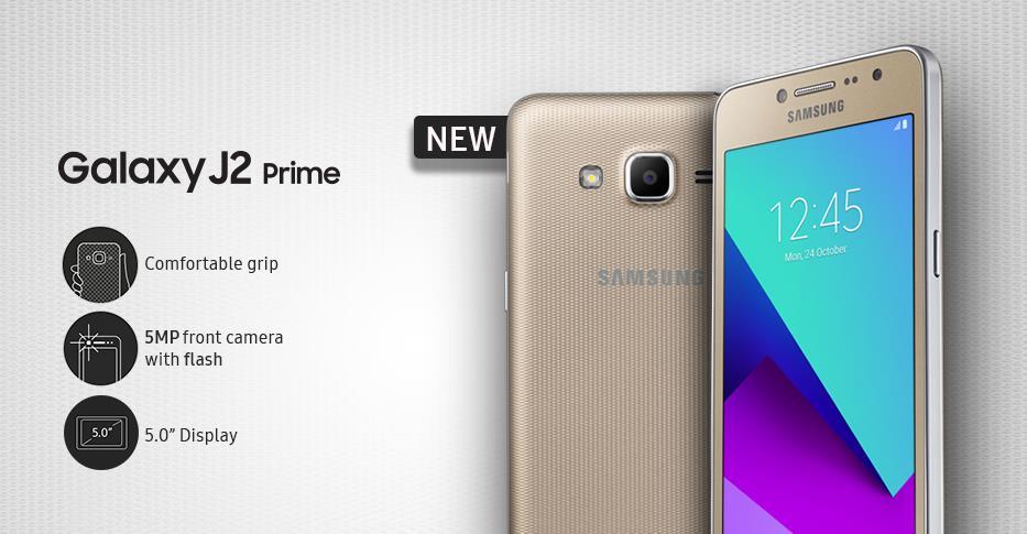 Remove Galaxy J2 Prime Forgotten Lock Screen Pattern  Pin  Password  And Fingerprint