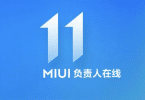MIUI 11 update will come in September this year expectedly