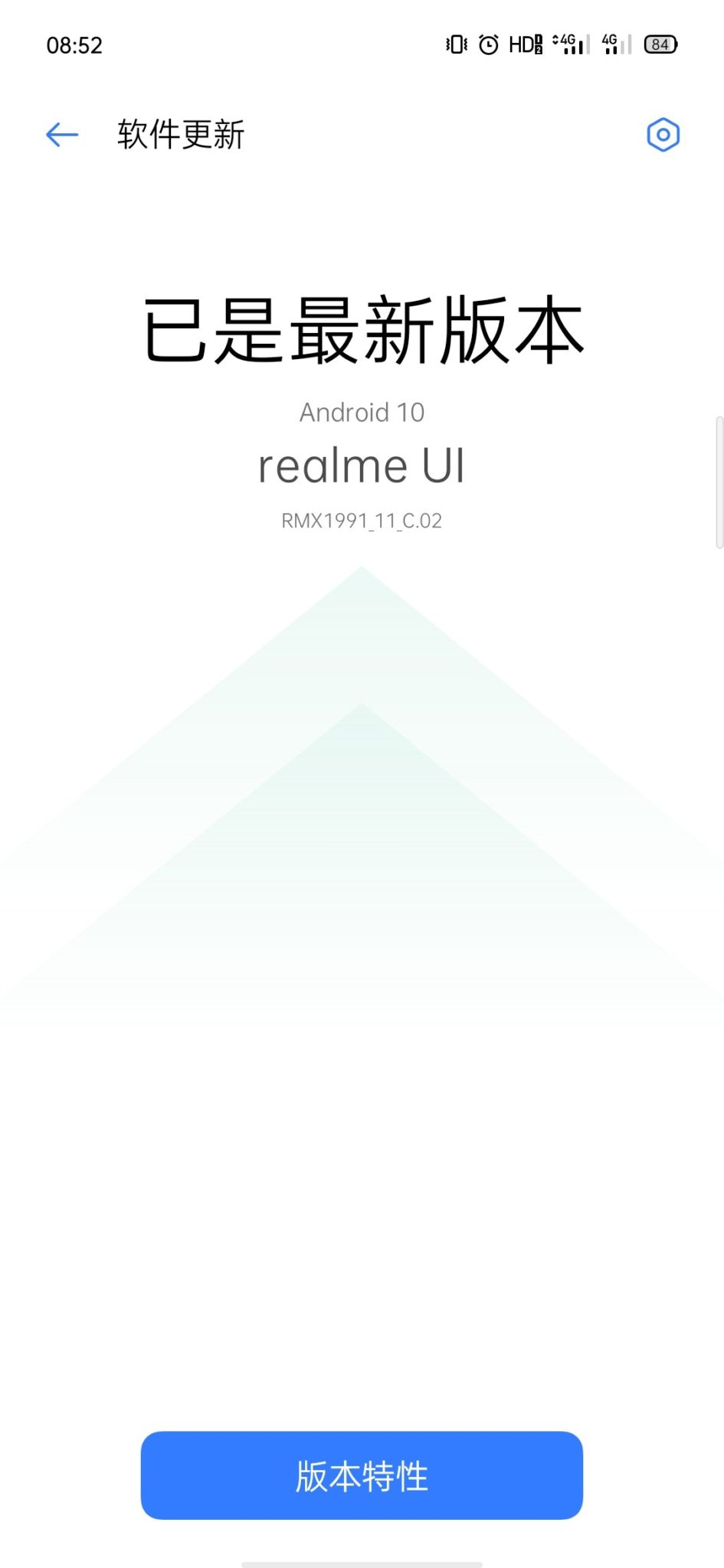 Realme X2 Android 10 (Realme UI) update rolls out to early testers