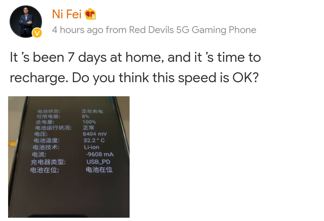 Nubia's President Ni Fei teases a Nubia Phone with 80W Fast Charging
