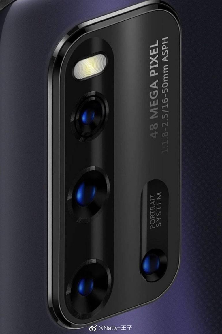 iQoo 3 rear camera module render