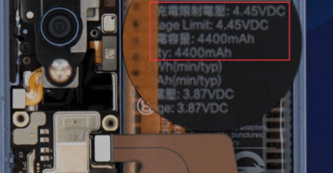Xiaomi Mi 10 Pro May Come With 4400mAh Battery Capacity: Battery Image Leaked
