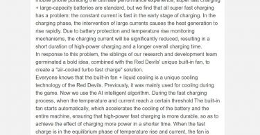 """Red Devil 5G will have """"air-cooled turbo fast charge"""" confirmed by Nubia's President"""