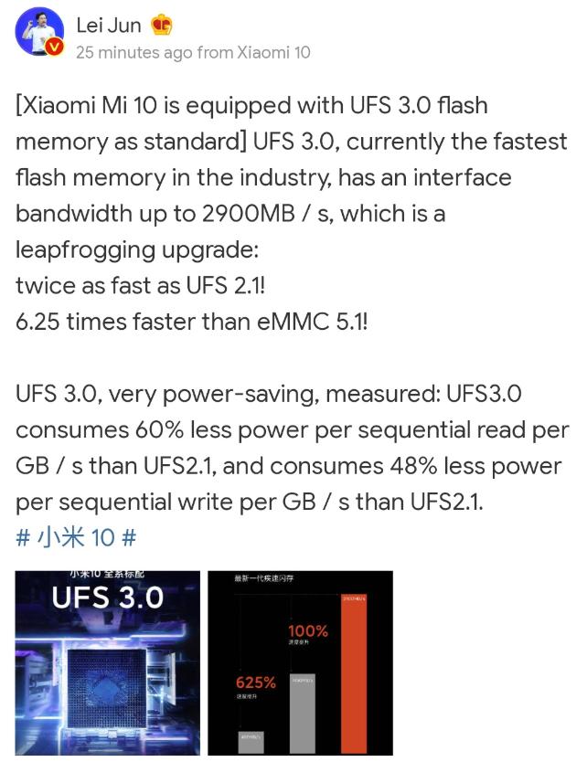 Xiaomi Mi 10 Series will come with UFS 3.0 Storage