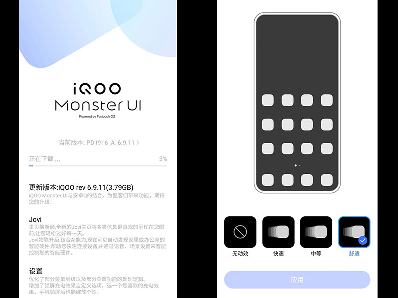 Vivo iQOO may come with Monster UI based on Android 10