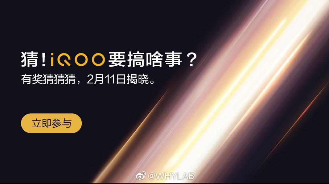 iQOO is going to reveal something related to iQOO 3 Tomorrow