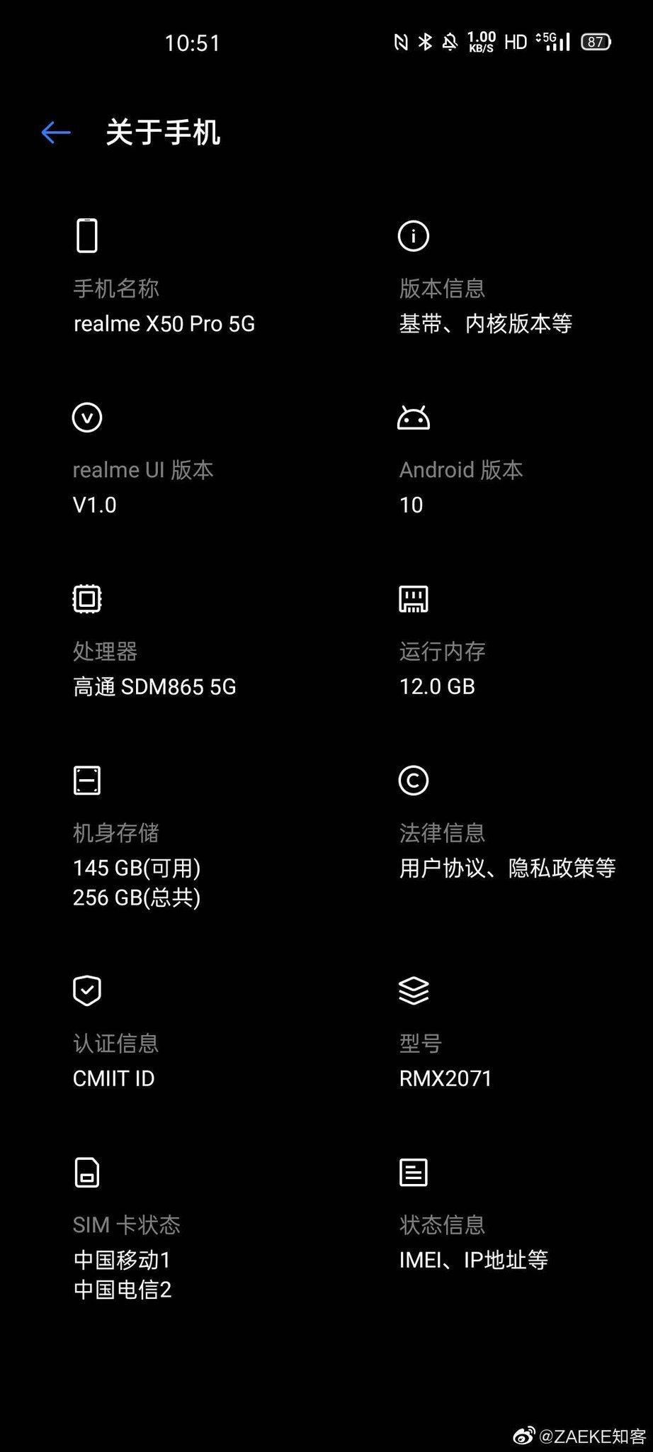 Realme X%0 Pro 5G Specs