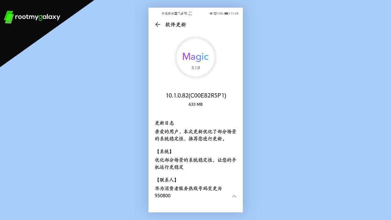 Honor 20S new Magic UI 3.1 beta version 10.1.0.82 is live