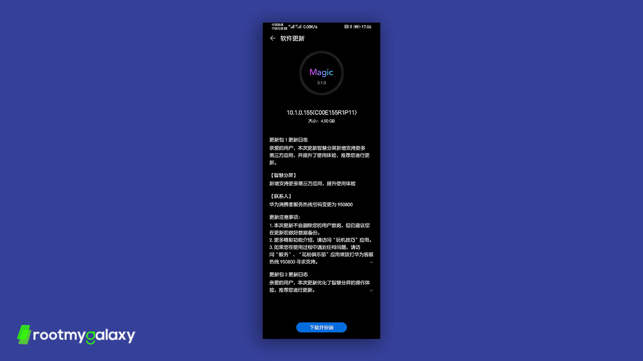 Honor Magic 2: Magic UI 3.1 version 10.1.0.155 update brings Smart split screen feature