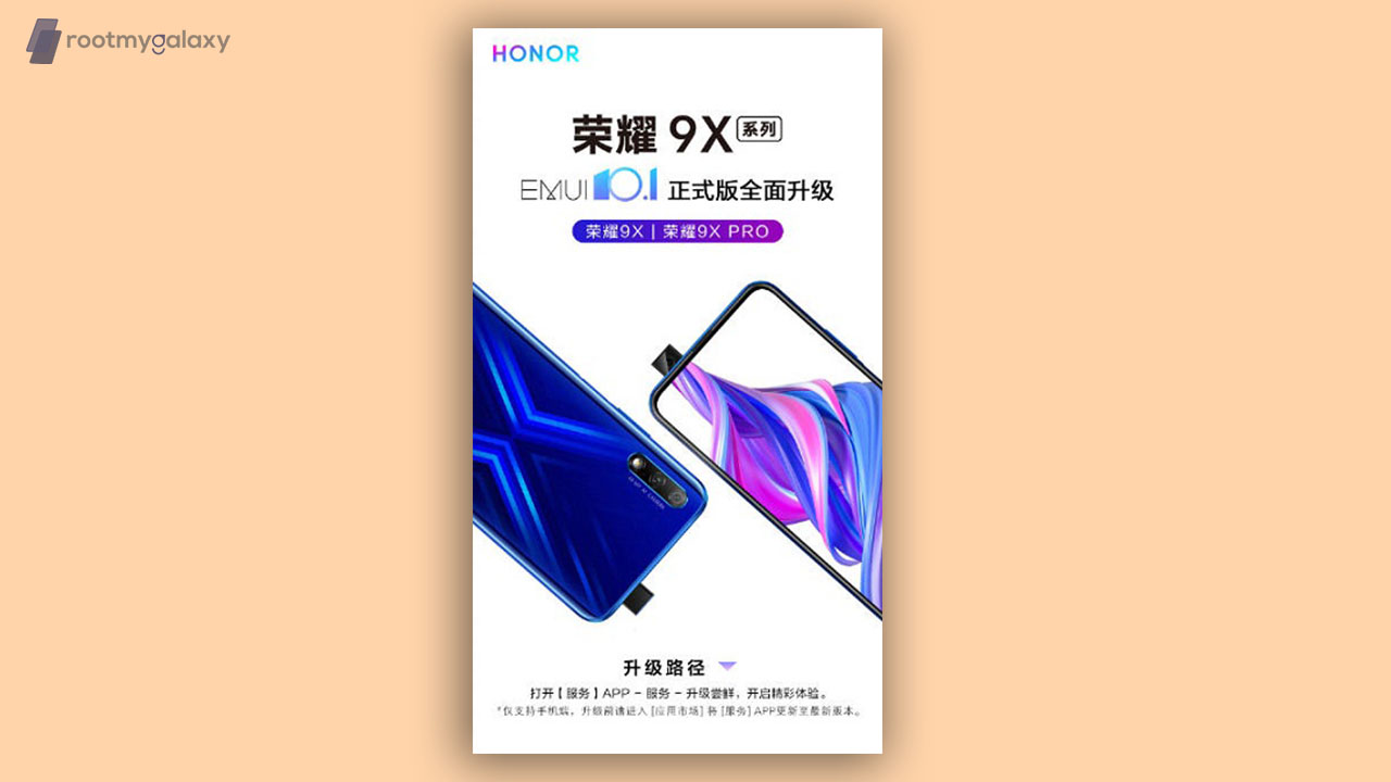 Huawei released EMUI 10.1 stable 10.1.0.103 to Honor 9X and 9X Pro