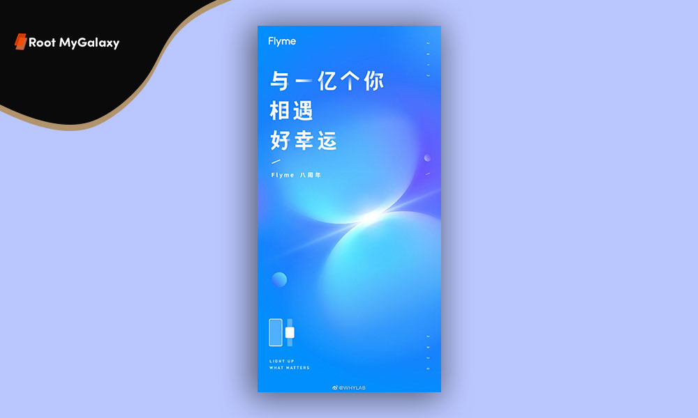 Meizu may be working on a smart watch