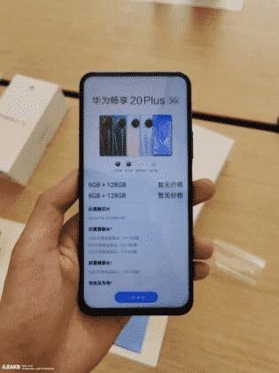 Huawei Enjoy 20 Plus live image(4)
