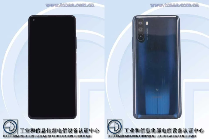 Huawei Enjoy 20s - TENAA images