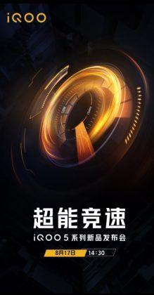IQOO 5 teaser
