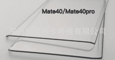 Mate 40, 40 pro screen protectors
