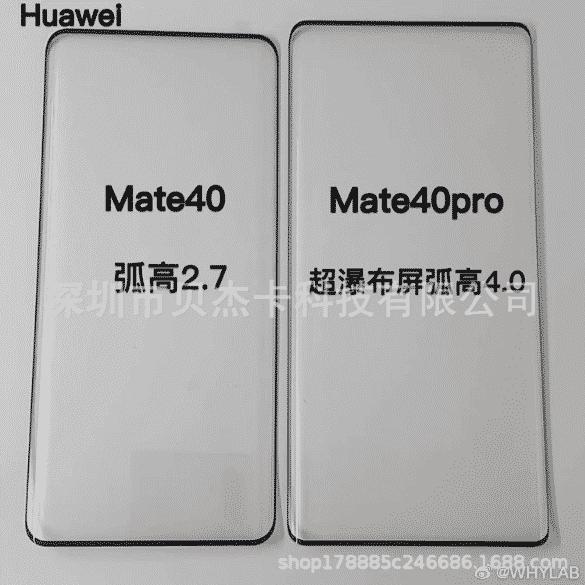 Mate 40 and Mate 40 screen protector