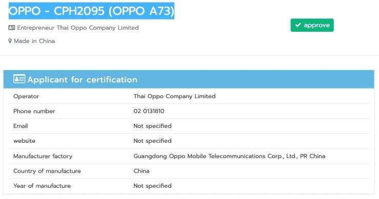 OPPO A73 NBTC certificate