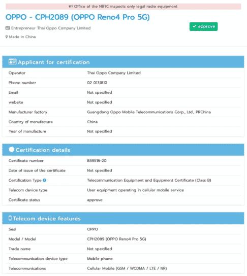 OPPO Reno 4 Pro 5G - NBTC