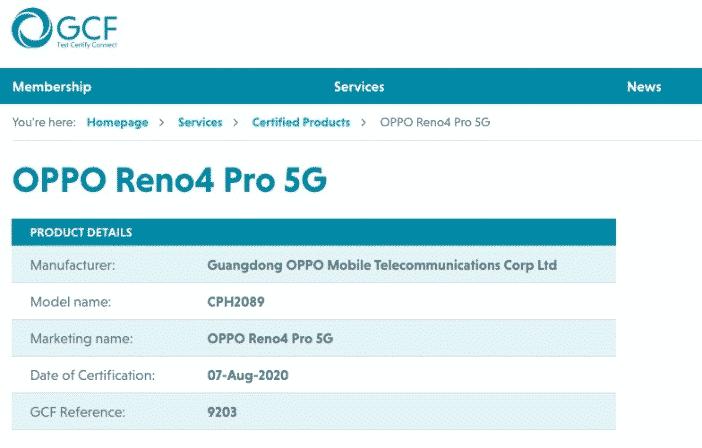Oppo Reno 4 Pro 5G - GCF certification