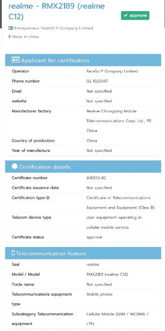Realme C12 - certification(1)
