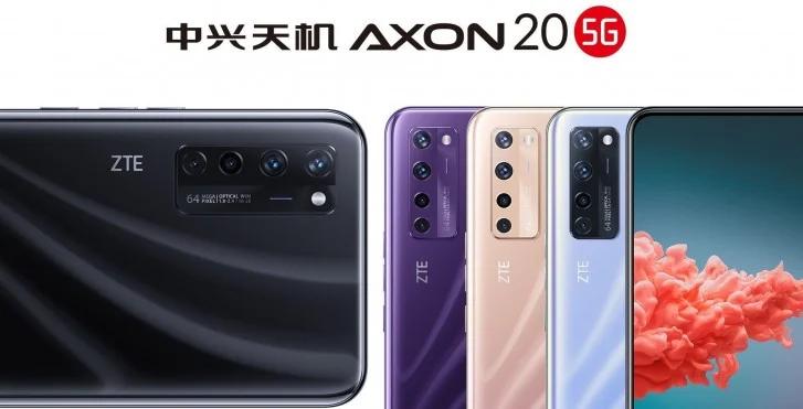 ZTE Axon 20 5G - colors