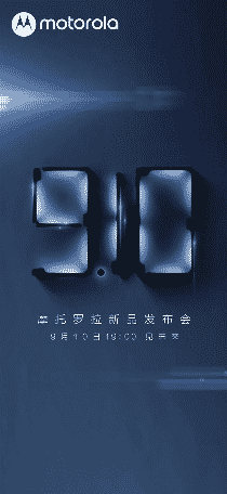 Moto Razr 5G teased to launch in China on September 10