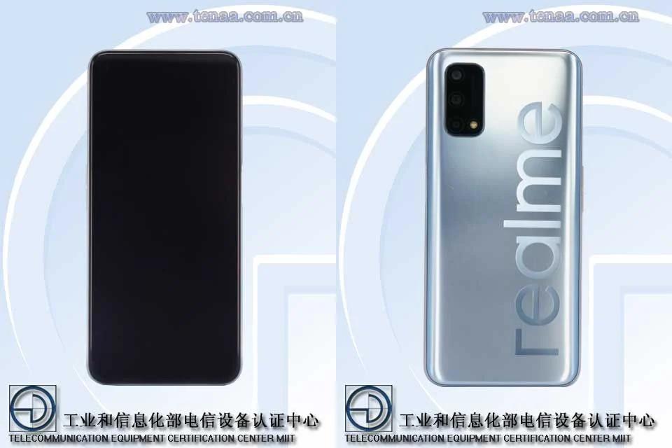 New Realme Q (RMX2117) series device - TENAA image