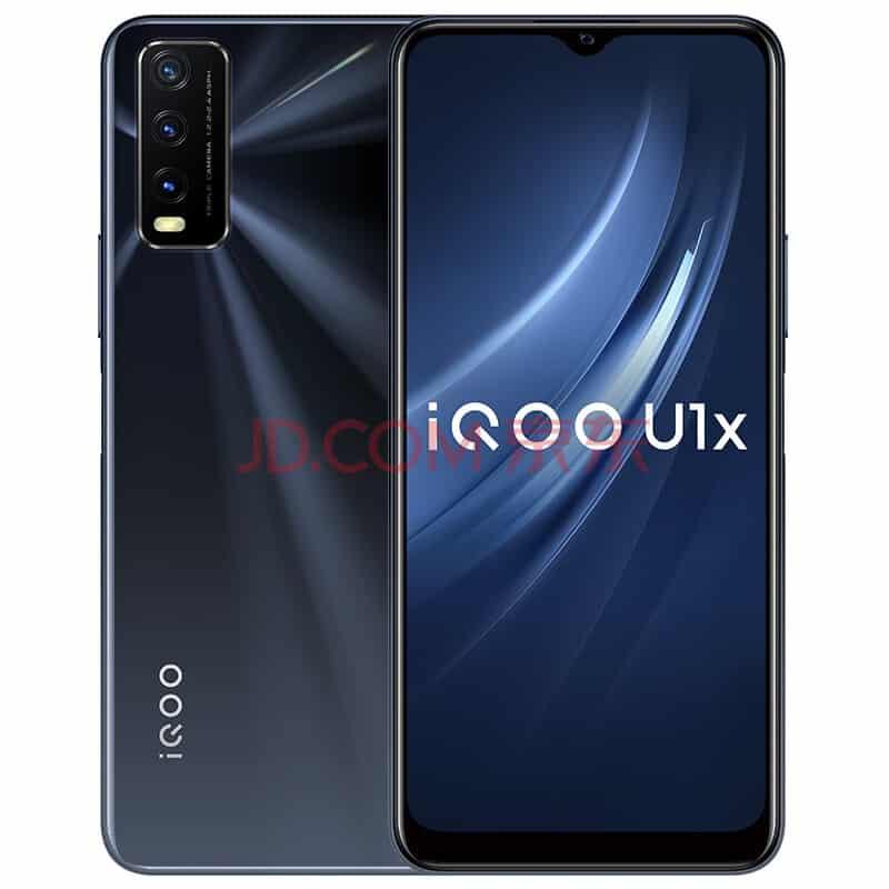IQOO U1x - Light Black (1)