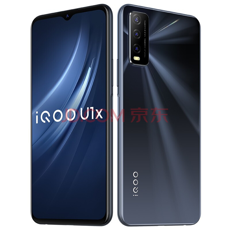 IQOO U1x - Light Black (2)