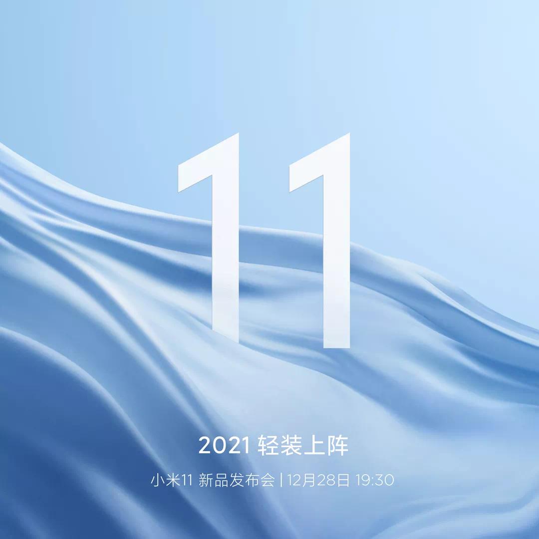 Xiaomi mi 11 launch date confirmed