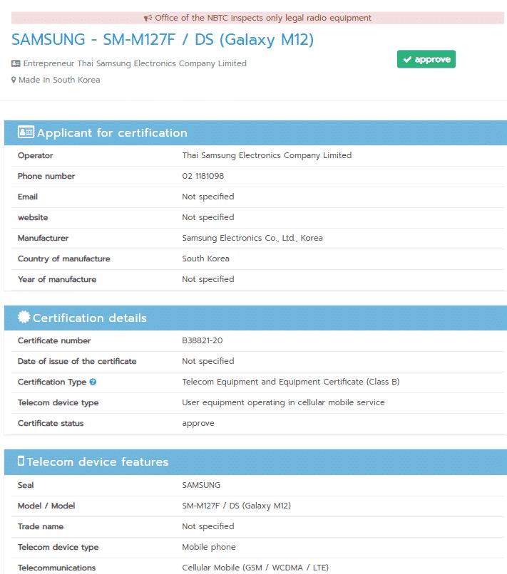 Samsung Galaxy M12 clears NBTC certification