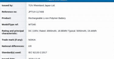 Nokia WT340 battery - TUV Certification