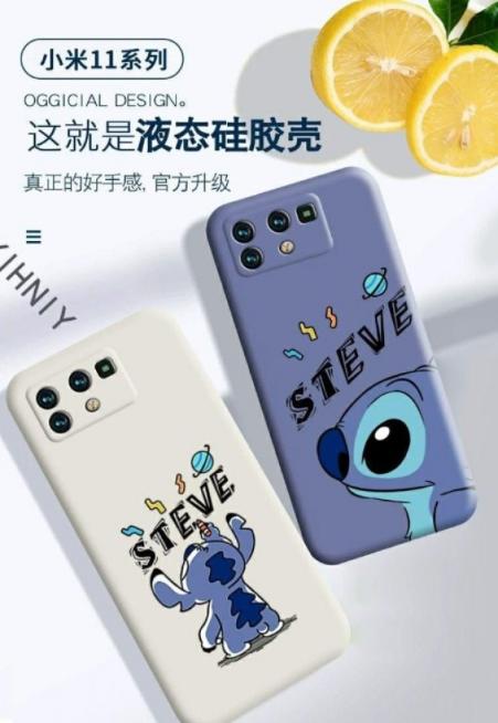 Xiami Mi 11 Pro case render
