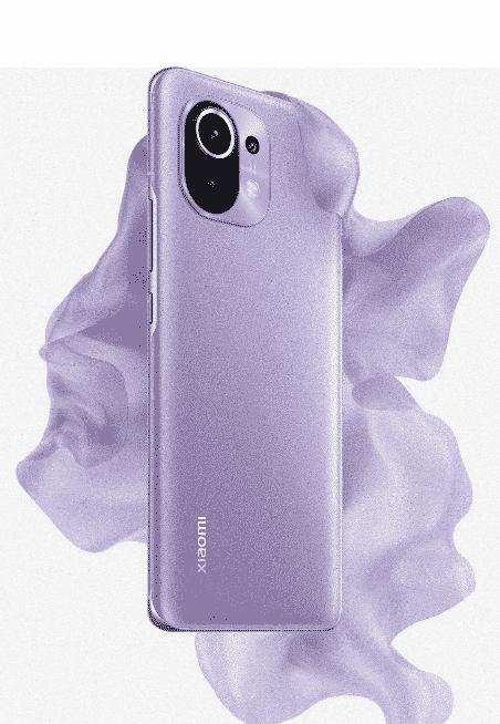 Xiaomi Mi 11 in Gradient Pink
