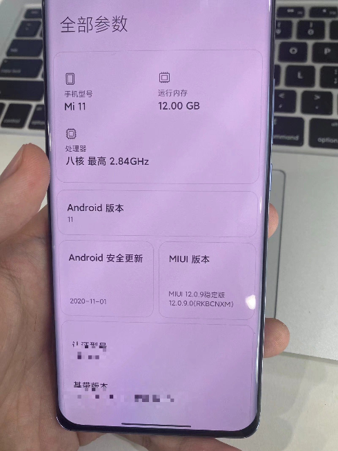 Xiaomi Mi 11 specs