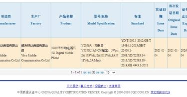 VIVO X60 Pro+ gets 3C certification will come with 55W fast charging support