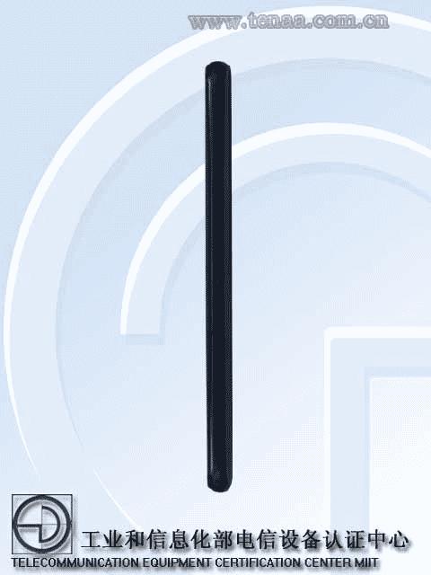 ASUS ROG Phone 5 TENAA image(4)