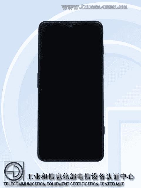 Black Shark 4 Pro - TENAA image(2)