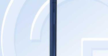 Black Shark 4 Pro - TENAA image(3)