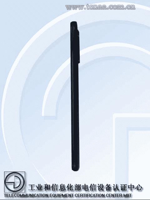 Redmi K40 Pro - TENAA image(3)
